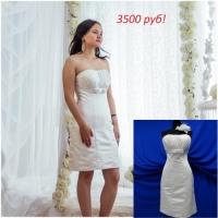 Короткое свадебное платье Ринда